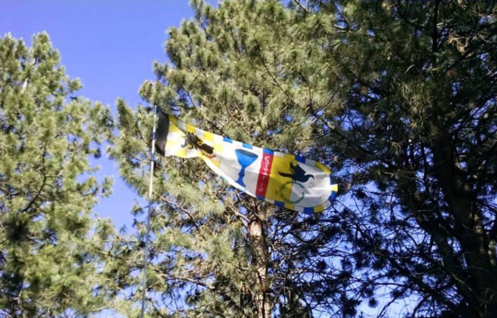 Banner Flying High